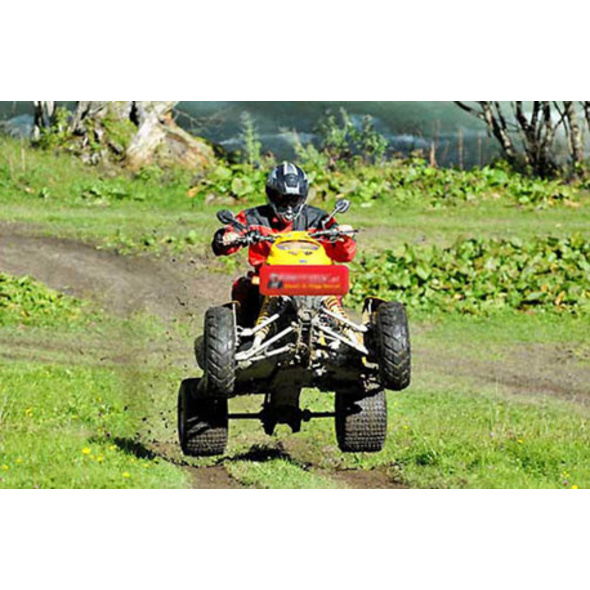 Quad Offroad Park Zell am See