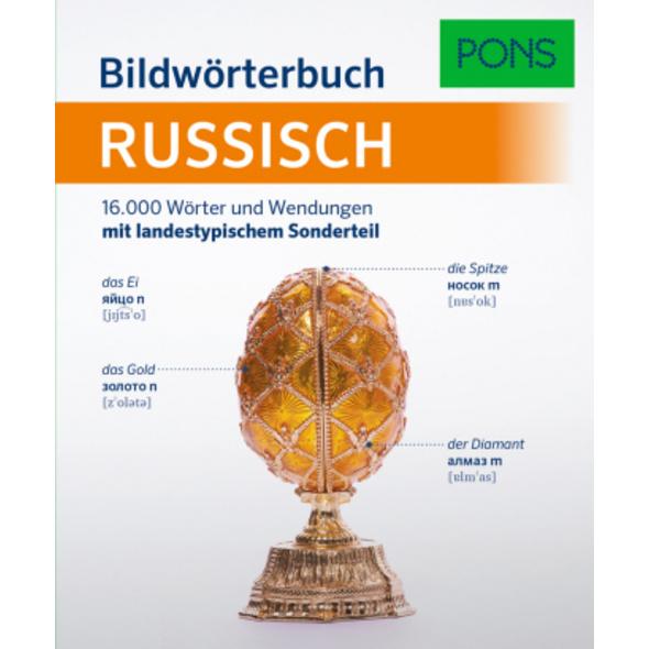 PONS Bildwörterbuch Russisch